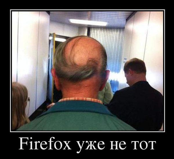 Firefox już nie ten