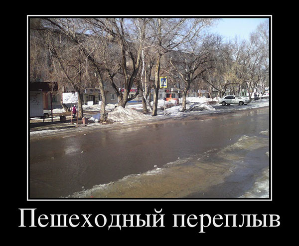 Przepływ dla pieszych